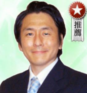 瀧山 歩先生