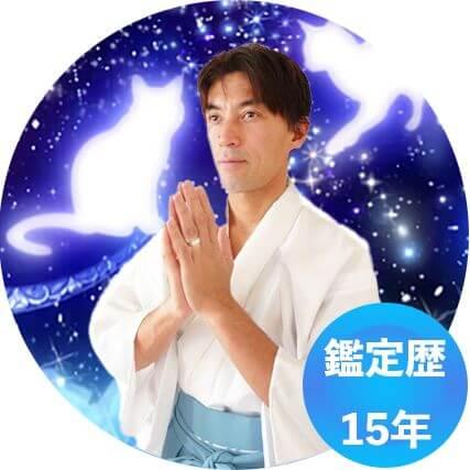 猫の陰陽師昴先生