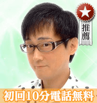 りゅうき先生