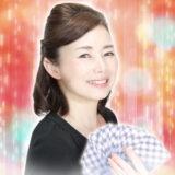 【スピカ】凛子(リンコ)先生は当たる?当たらない?実際に体験した結果【口コミ・評判】